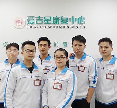 医疗团队1